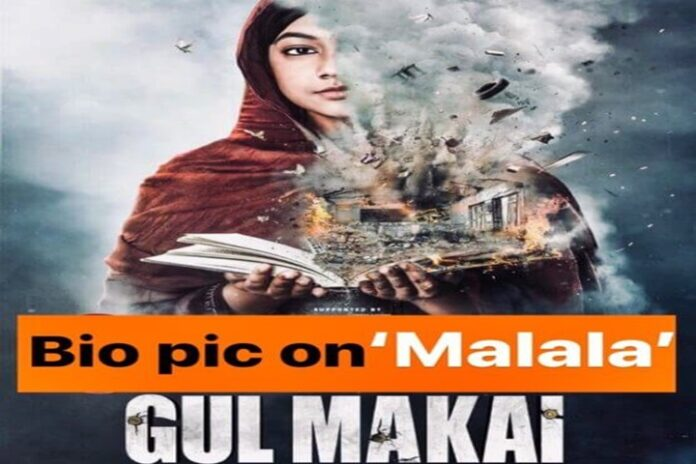 Gul Makal Biopic- Biopic on Malala