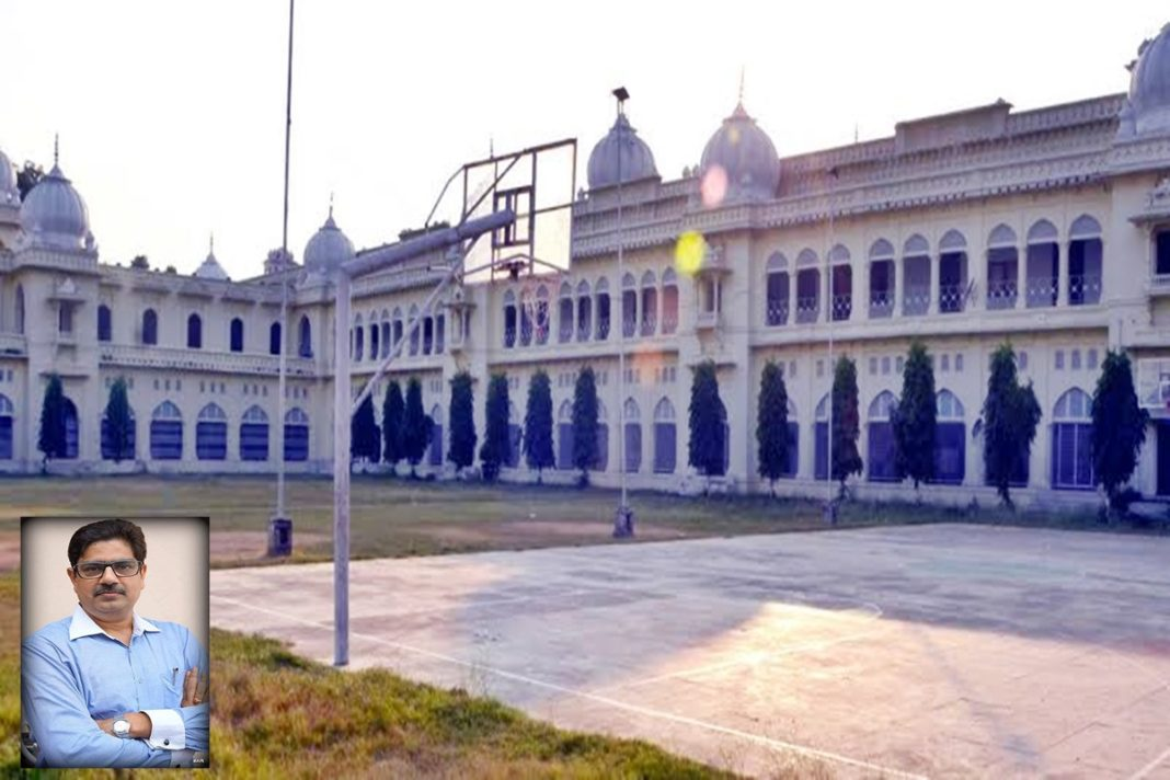 Alok Rai Lucknow uNIVERSITY