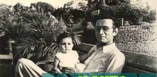 Saadat Hasan Manto with his daughter