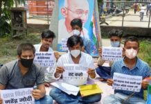 NSUI students protest to postpone JEE, NEET exams