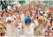 protest against Agriculture Reform Bills in Punjab, Haryana