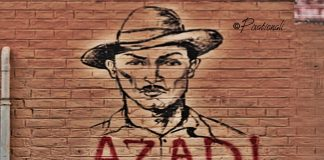 Bhagat Singh Quotes in Hindi birth anniversary