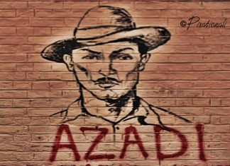 Bhagat Singh Quotes in Hindi birth anniversary