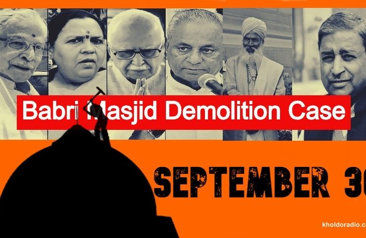 Babri Masjid Demolition Verdict