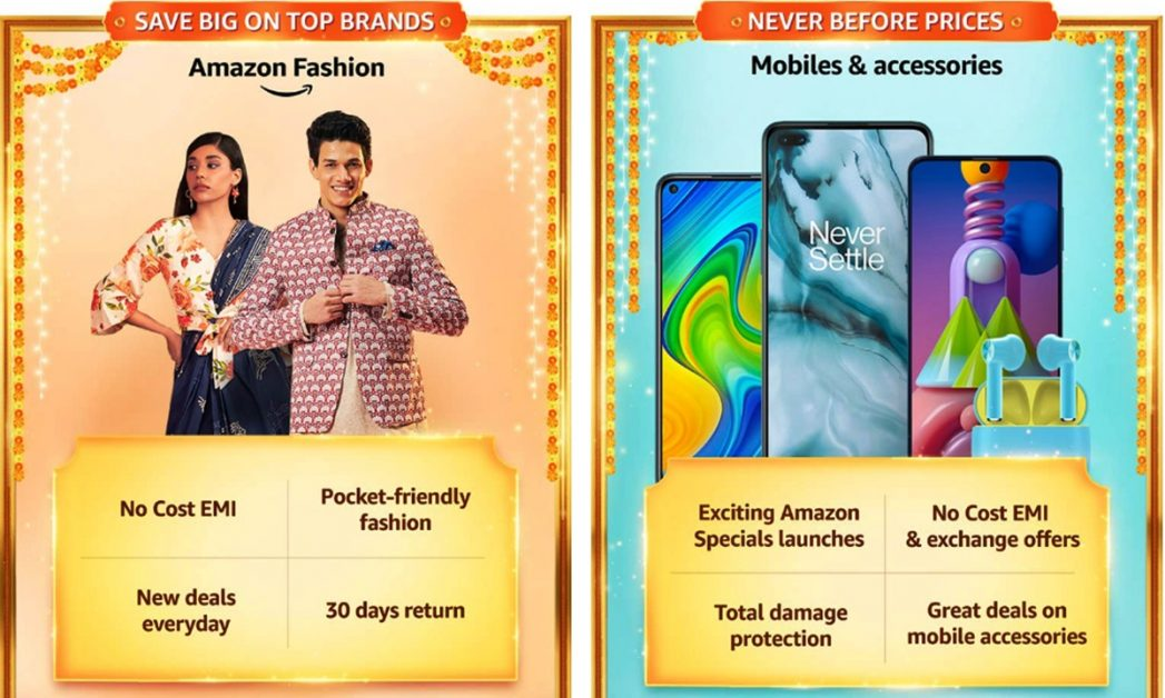 great indian sale 2020 offers