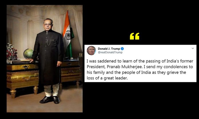Donald Trump condoles Death of Pranab Mukherjee