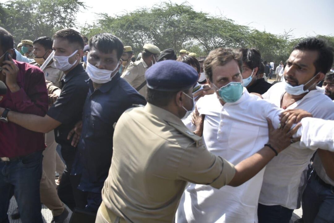 Rahul Gnadhi arrested and manhandles by Police