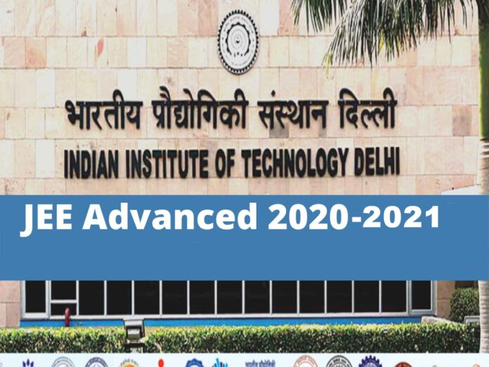 JEE Advance Exam 2020