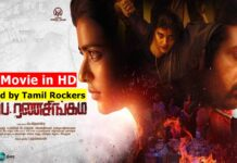 Ka Pae Ranasingam full movie leaked by Tamil Rockers