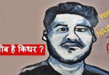 Najeeb hai Kidhar poem by shafin kausar
