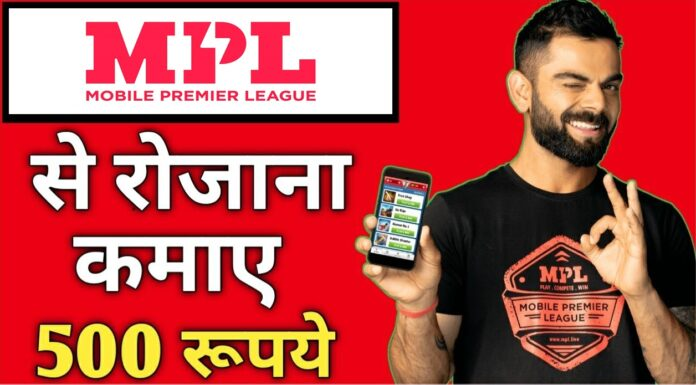MPL Online MPL Game play download win cash live