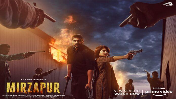 Mirzapur 2 Review Hindi