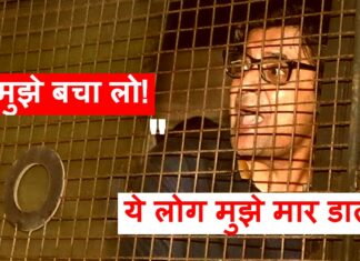 arnab-goswami-case-live-updates-arnab-shifted-to-taloja-jail