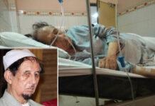 Maulana Kalbe Sadiq passed away