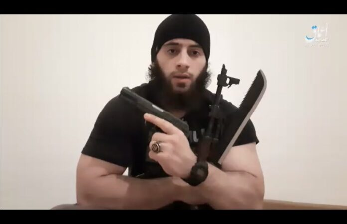 IS Claims Responsibility For Vienna Terror Attack