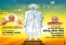 Statue of Peace: PM Modi inaugurates Statue of Peace
