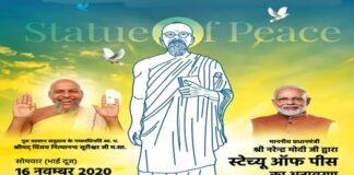 Statue of Peace: PM Modi inaugurates Statue of Peace