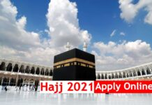 haj 2021 online application starts last date is dec 10