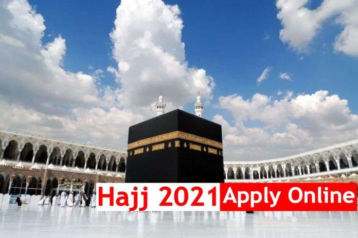 haj 2021 online application starts last date is dec 10