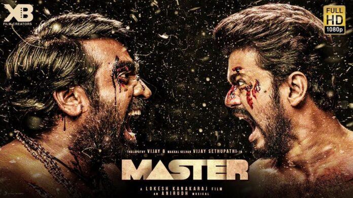 Master Official Teaser-Thalapathy Vijay-Anirudh Ravichander-Lokesh Kanagaraj