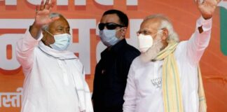 Bihar Election final result nda wins