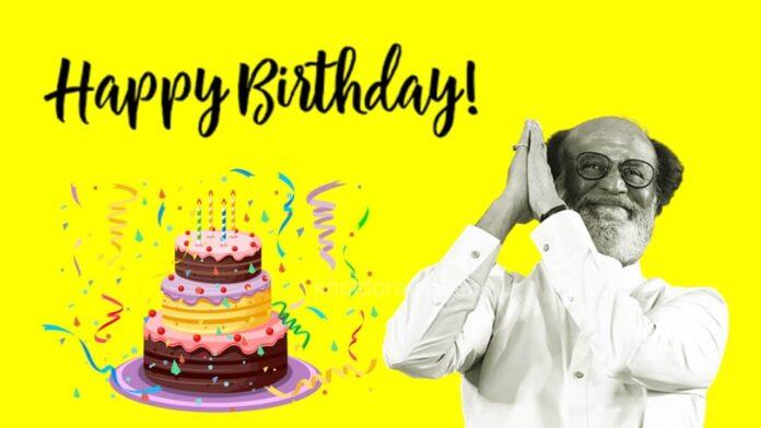 Rajinikanth Birthday Party