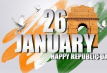 Republic Day 2021 Wishes